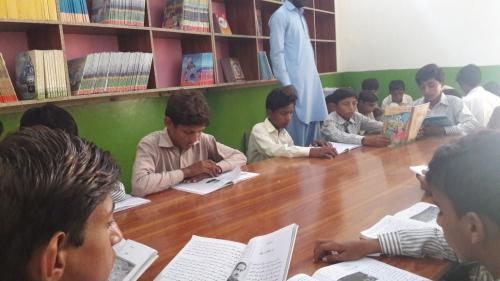 Tahira Public School